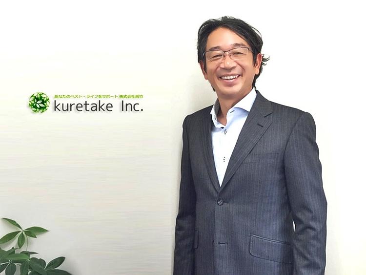 株式会社呉竹 代表取締役