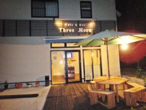 Cafe&Bar Three Moon