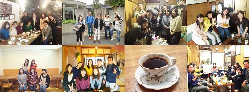 オープンハウス名古屋