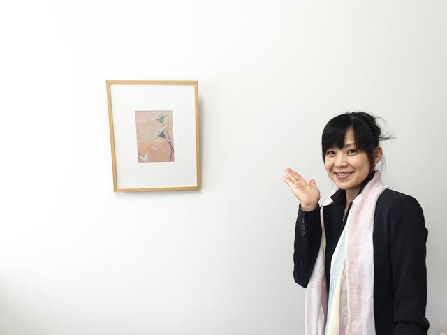 豊田の心理カウンセリング 加藤真実オフィシャルサイト