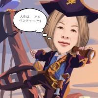 簗田多栄カウンセラー 名古屋