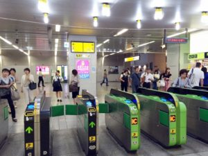JR山手線大塚駅の改札