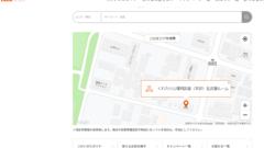auPAYマップ