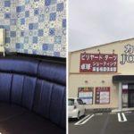 カラオケ JOYJOY 田原神戸店さん