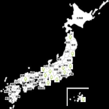 くれたけ心理相談室 日本地図