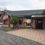 コメダ珈琲店 京都醍醐店