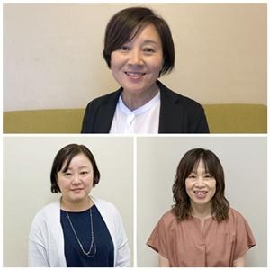 千葉県総合サイト300